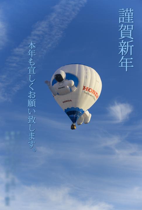2015_nenga_01.jpg